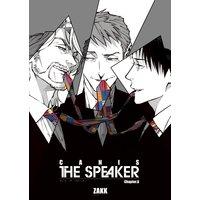 【バラ売り】CANIS−THE SPEAKER− Chapter.6