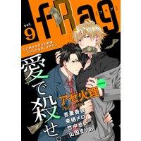 fRag vol.9