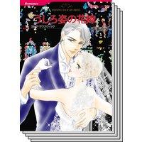 ハーレクインコミックス セット 2020年 vol.239