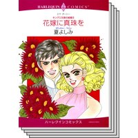 ハーレクインコミックス セット 2020年 vol.242