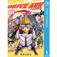 DRIVE ARK