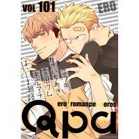 Qpa vol.101〜エロ