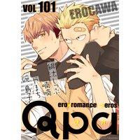 Qpa vol.101〜エロカワ