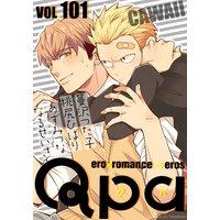 Qpa vol.101〜カワイイ