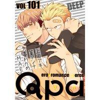 Qpa vol.101〜ディープ