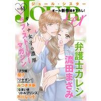 JOUR Sister Vol.61