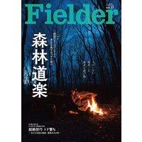 Fielder vol.51