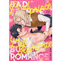 BAD PRINCE BUT ROMANCE【分冊版】 3話