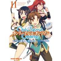 Only Sense Online 11 —オンリーセンス・オンライン—