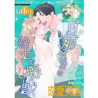 恋愛天国 Vol.6−1