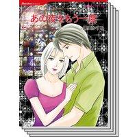 ハーレクインコミックス セット 2020年 vol.304