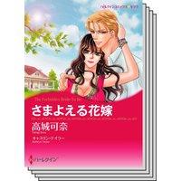 特選!想い出ピックアップ春リリース セット vol.8