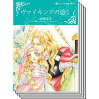 ヒストリカル・ロマンス テーマセット vol.21