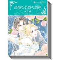 ヒストリカル・ロマンス テーマセット vol.22