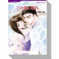 ロマンティック・サスペンス テーマセット vol.9