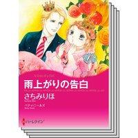 ピュアロマンス セット vol.4
