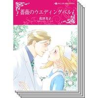 ピュアロマンス セット vol.5