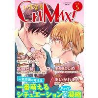 いきなりCLIMAX!Vol.5