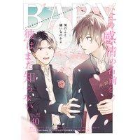 BABY vol.40