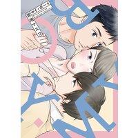 コミックマズル マイ・ボーイ【コミックス版】【Renta!限定特典付き】