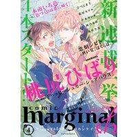 comic marginal &h 4