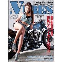 VIBES【バイブズ】2020年06月号