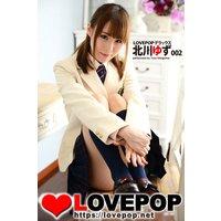 LOVEPOP デラックス 北川ゆず 002