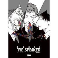 【バラ売り】CANIS−THE SPEAKER− Chapter.8