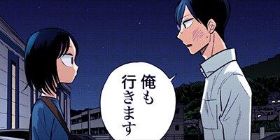 【タテコミ】モブ子の恋【フルカラー】_サムネイル