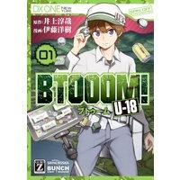 BTOOOM! U−18