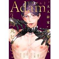 Adam volume.3