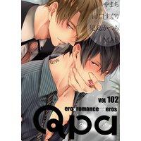 Qpa vol.102〜キュン