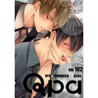 Qpa vol.102〜エロ