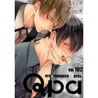 Qpa vol.102〜ディープ