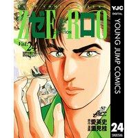 ゼロ THE MAN OF THE CREATION 24