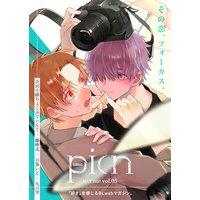 comic picn vol.05