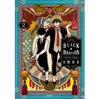 BLACK BABYLON−ブラック・バビロン−