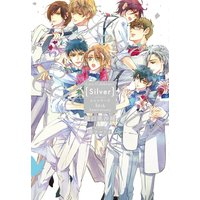 Love Celebrate! Silver −ムシシリーズ10th Anniversary−【電子限定特典付き】【イラスト入り】