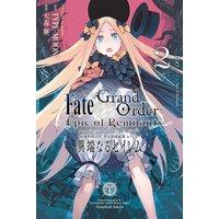 Fate/Grand Order −Epic of Remnant− 亜種特異点IV 禁忌降臨庭園 セイレム 異端なるセイレム 2【イラスト特典付】