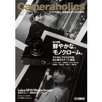 Cameraholics vol.3