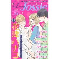 Love Jossie Vol.58