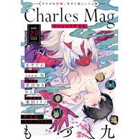 Charles Mag vol.20 −えろ−