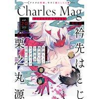 Charles Mag vol.20 −エロきゅん−