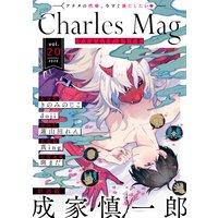 Charles Mag vol.20 −えろイキ−