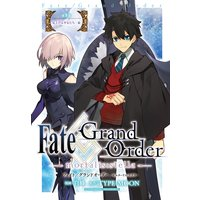 【バラ売り】Fate/Grand Order −mortalis:stella−