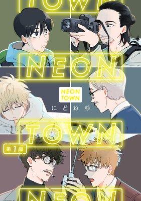 NEONTOWN