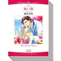 ハーレクインコミックス セット 2020年 vol.372