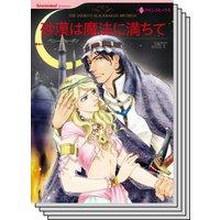 ハーレクインコミックス セット 2020年 vol.381