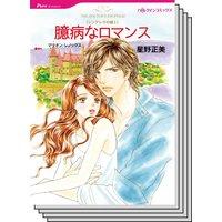 ハーレクインコミックス セット 2020年 vol.387