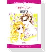 ハーレクインコミックス セット 2020年 vol.405